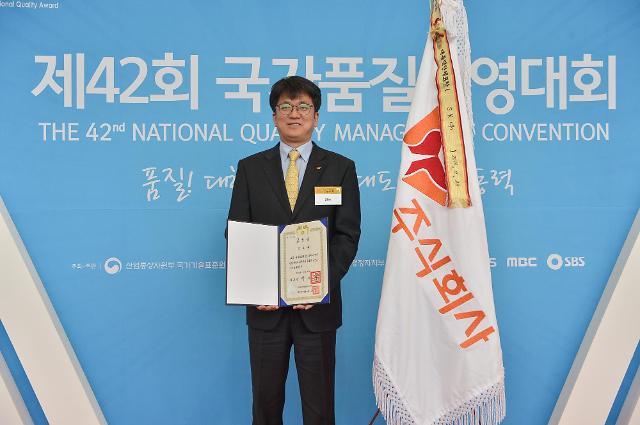 SK주식회사 C&C, 국가품질 경영대회서 대통령표창 수상