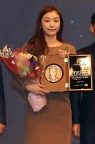 フィギュアの女王「キム・ヨナ」、大韓体育スポーツ英雄名誉の殿堂に登録