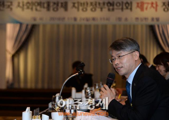 민형배 광산구청장, 사회연대경제 지방정부協장 선출돼