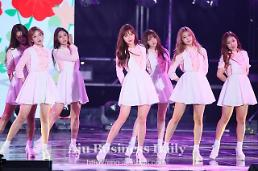 .Girl group Lovelyz to hold firs-ever solo concert in January.