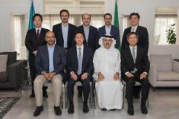.Hyundai Heavy and Aramco to build joint shipyard in Saudi Arabia.