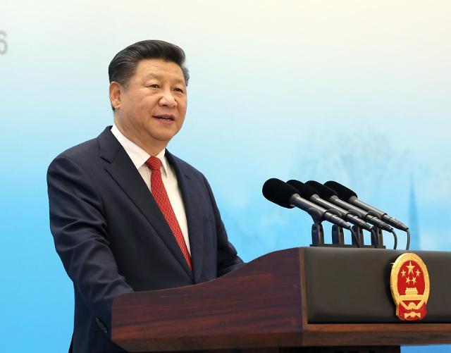 중국 반부패 8항규정 시행 4주년, 10만여명 처벌
