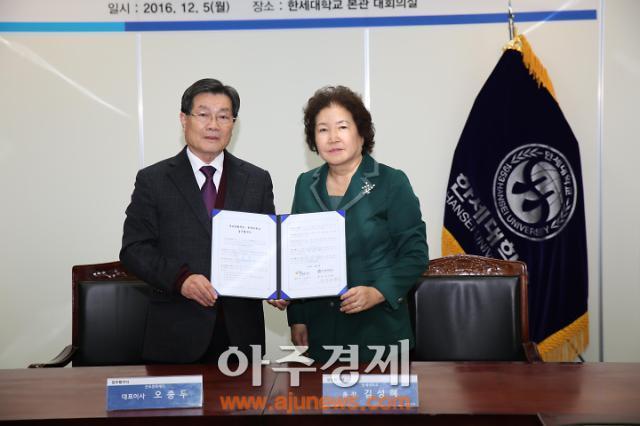 군포문화재단-한세대학교 MOU체결