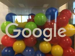 .Mobile payment system Google Pay reportedly coming to S. Korea.