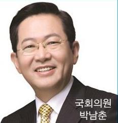 박남춘 의원, 국민안전대상 수상