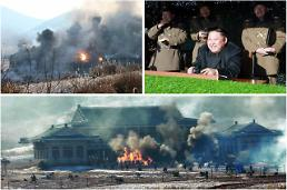 .N. Korea stages simulated guerrilla attack on S. Korea president.