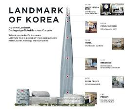 .S. Koreas tallest new tower invites super-rich residents.