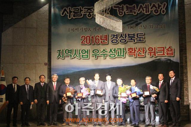 산업부 평가, 경북 지역산업육성 최고등급 받아