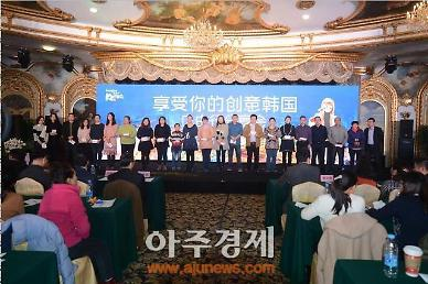 <산동성은 지금>한국관광공사, 중국 옌타이서 '개별관광객 대상 관광설명회' 개최 [중국 옌타이를 알다(165)]