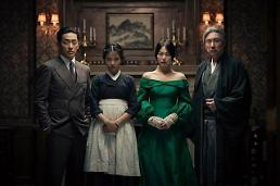 .Thriller The Handmaiden selected as Googles most popular Korean keyword.