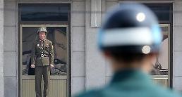 .8名在韩海域获救朝鲜渔民今日被送回国.