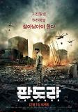 .Nuclear disaster film sweeps S. Korean Box-office.
