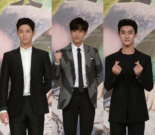 박보검-진영-곽동연 구르미 3인방, 2016 KBS 연예대상에서 다시 뭉친다