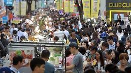 """.韩国企业""""钟情""""中国游客 专家:改变经营战略势在必行."""