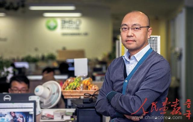 [인민화보]'게임업계의 선장' 쉬이란,  화룡(畵龍)에 점정(點睛)을 찍다