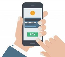 .韩国支付市场增大 25%韩国成年人利用移动支付服务.