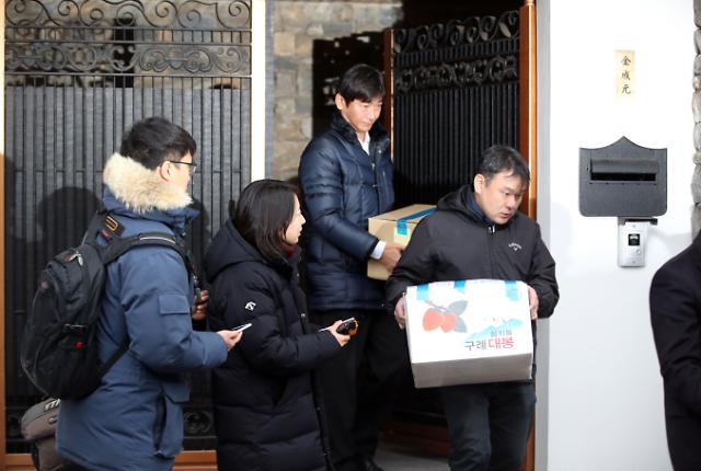 김기춘·조윤선·문형표·김진수 압수수색한 이유는