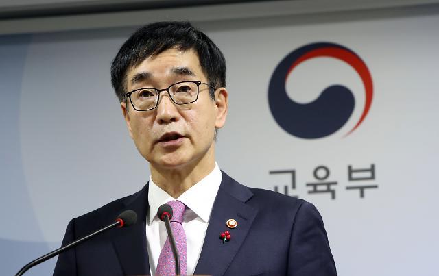 교육부, 2018년 역사교과서 국·검정 혼용 결정