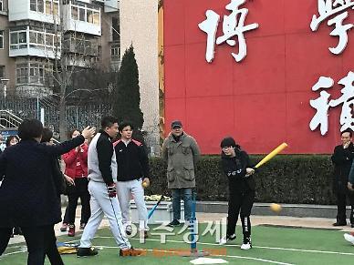 <영상산둥성>야구로 한마음, 중국 옌타이시 특수장애학교 [중국 옌타이를 알다(167)]