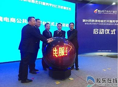 <산동성은 지금>중국 옌타이 전자상거래 시장 확대될 전망 [중국 옌타이를 알다(168)]