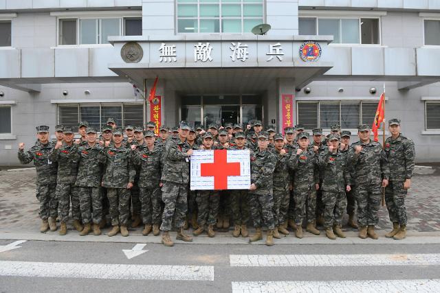 해병대 제2사단 1개 중대 총원, 헌혈증 기부로 생명나눔에 동참하다