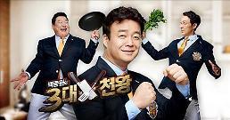 .2017韩综艺节目: 群雄将并起题材更多样.