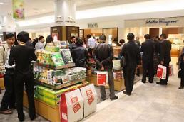 .《金英兰法》等重创流通业 今年韩国消费心理仍难提振 .