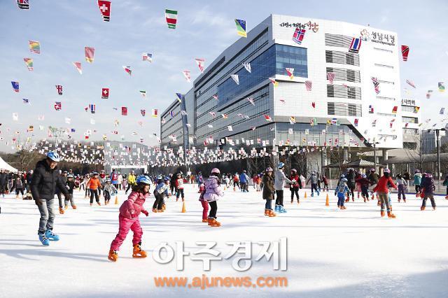 성남시 '2017 동계 대학생 행정체험연수' 시작