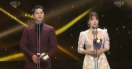 .Fans want real love by Song-Song couple from Descendants of the Sun.