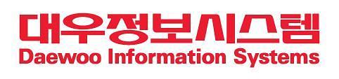 대우정보시스템, 우체국 금융시스템 개인정보 암호화 사업 완료
