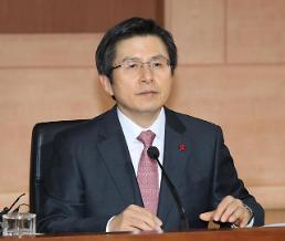 .韩政府今年将全力搞活经济 增加就业扩大出口.