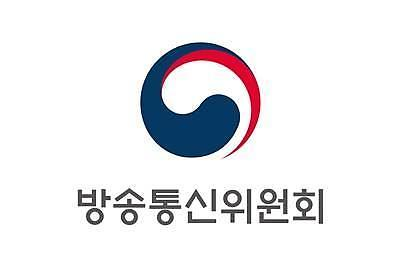 방통위, 2017 방송통신위원회 방송대상 시상계획 확정