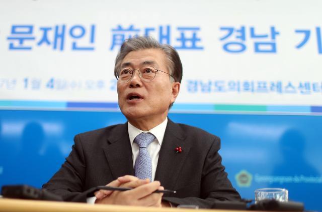 문재인, 내주 재벌 개혁 제안 제시…개헌·민생 대책 순 발표
