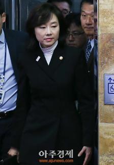 """[마지막 청문회] 조윤선, """"특검에서 블랙리스트 진술 있는 것으로 알고 있다"""""""