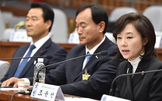 """'마지막 최순실 청문회'조윤선,블랙리스트 존재 인정하면서""""적군리스트 몰라"""""""