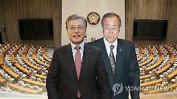 .韩大选民调:文在寅重登榜首 潘基文屈居第二.