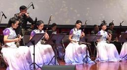 """.""""欢乐春节""""音乐会 展湖南文化特色."""