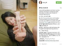 .Sulli provokes cyberbullies again with another intriguing image.