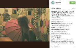 .Brown Eyed Girls Ga-in warns hackers to stop cracking into Instagram.