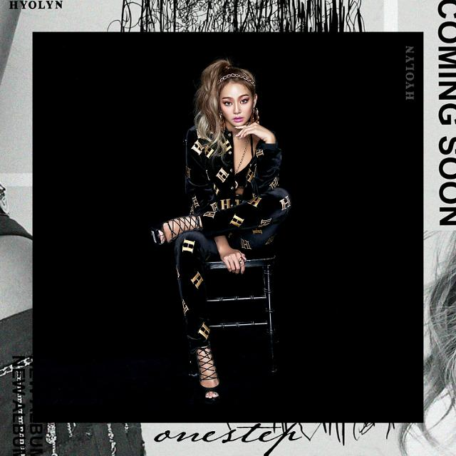 SISTARs Hyolyn to perform at SXSW festival in Texas