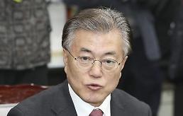 .文在寅支持率涨至31% 潘基文20% 李在明12% 安哲秀7%.