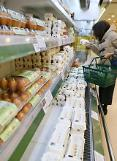 .First batch of imported eggs arrives in S. Korea to ease supply shortage.