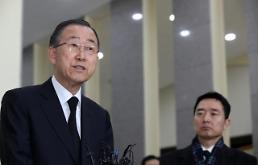 """.潘基文:当下韩政府理应决定部署""""萨德""""."""