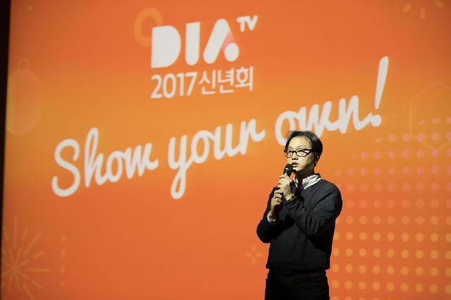 CJ E&M 다이아 티비, 유튜브·네이버·카카오 등과 멀티플랫폼 맞손