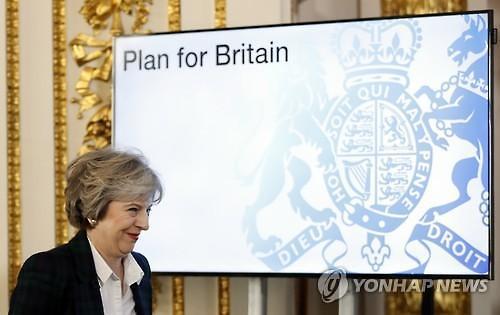 영국 하드 브렉시트 시사에 엇갈린 반응...협상까지 진통 전망