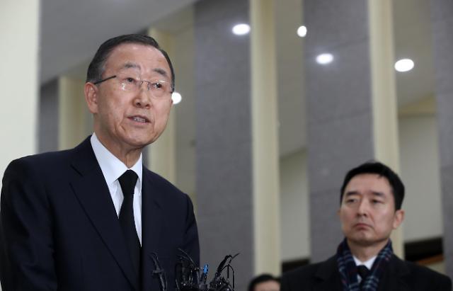 潘基文:韩中涉萨德矛盾可通过外交化解