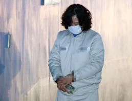 .Lotte founders daughter jailed for three years: Yonhap.