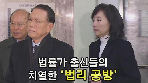 특검의 다음 타깃 '김기춘조윤선' 구속영장 발부? 기각?