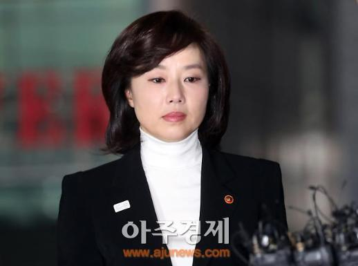 """조윤선, 블랙리스트 작성 공모 선긋기…""""김기춘 실장 지시에 따른 것"""""""