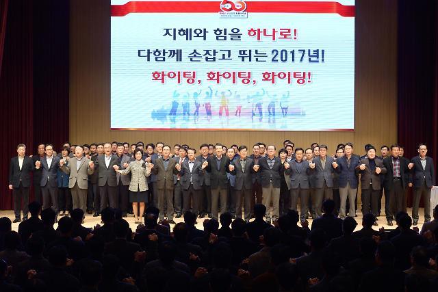 """부산은행, 상반기 경영전략회의 개최…""""수익성·건전성 강화"""""""